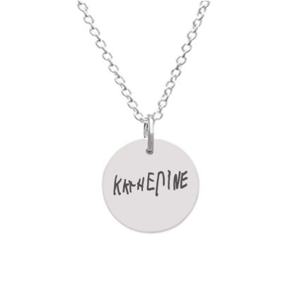 Customizable Disc Pendant - Large with Kid's Name Katheirne