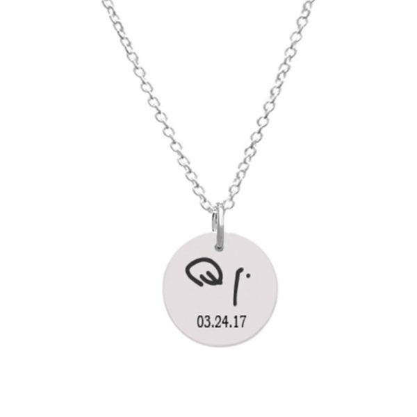 Customizable Disc Pendant - Small with kid's drawing